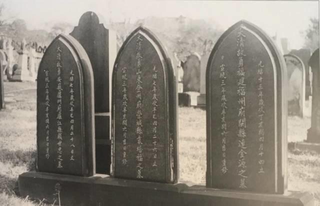 揭秘一段鲜为人知的历史:为什么清朝北洋水师水兵的墓在英国?