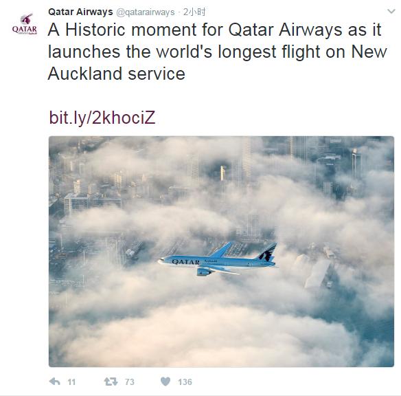 16小时不落地 世界最长直飞商业航班降落新西兰