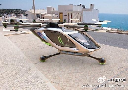 喷气飞行背包公司打造飞行汽车 可停进普通车库