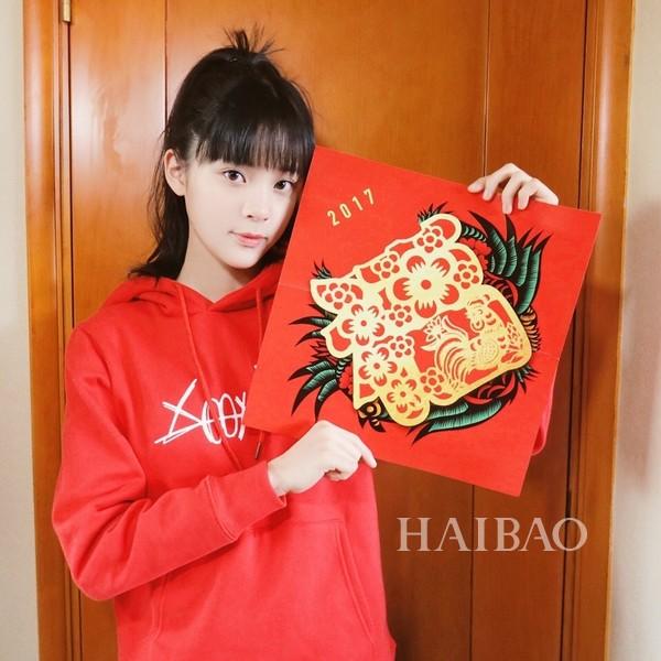 """空气刘海早已烂大街!2017流行欧阳娜娜的""""元气美少女刘海"""",秒变日系萌妹!"""