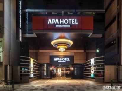 日本APA酒店做的那些事,韩国人也看不下去了