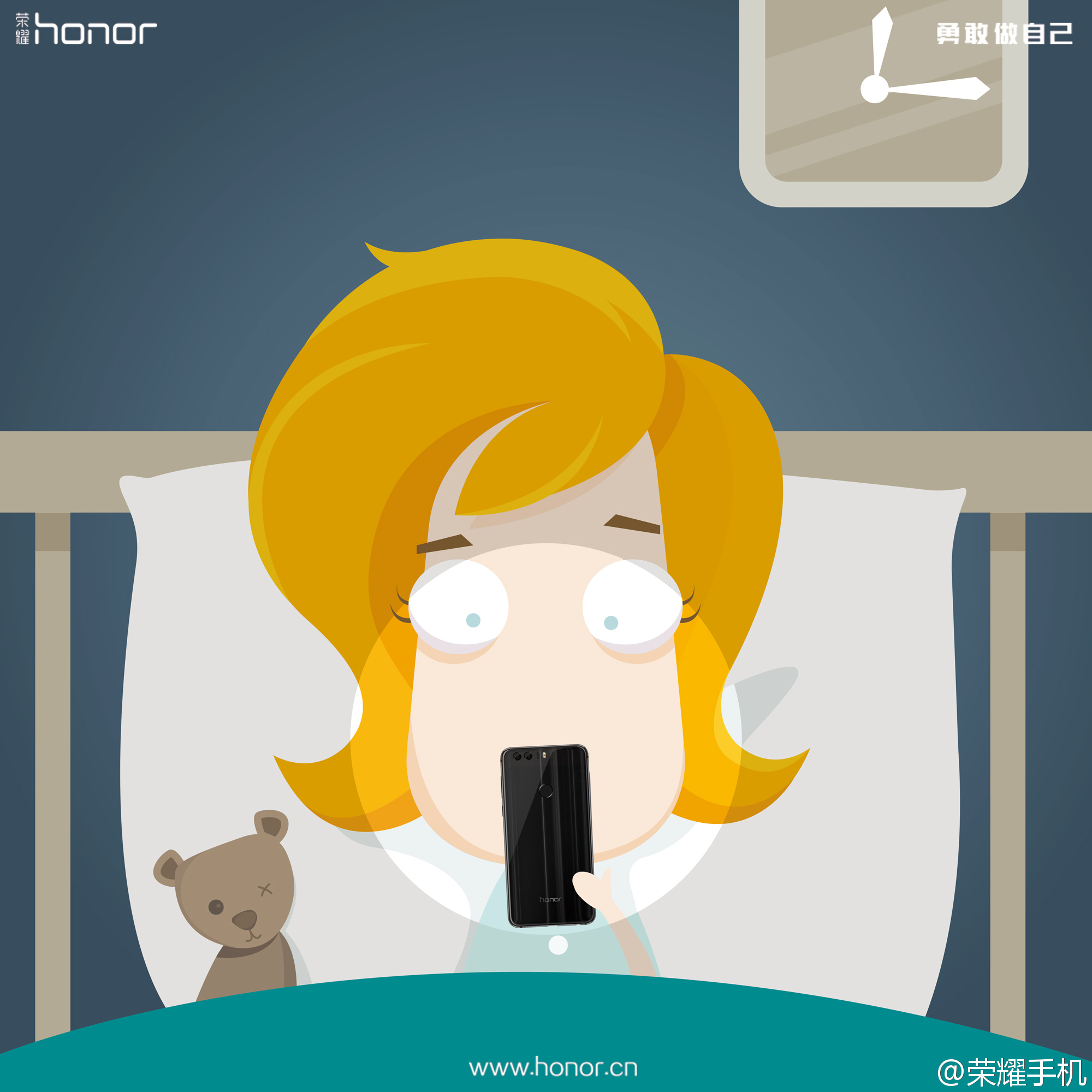 有专家说睡前玩手机容易导致失眠,那我就厉害了.........我是睡前不玩会手机