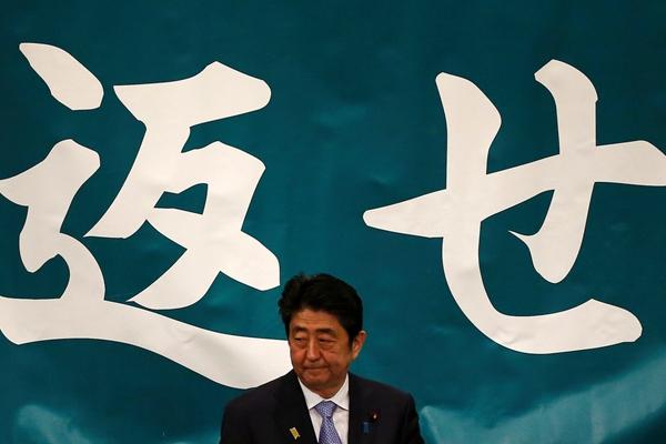 """日本首相安倍参加北方领土日集会 要求俄归还""""北方四岛"""""""