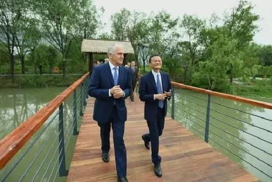 马云在澳洲全英文演讲:我们想证明在中国没钱没背景也能成功