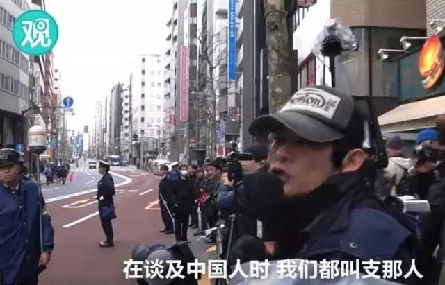 """日本右翼辱骂中国人,""""言论自由""""成了流氓最后的庇护所!"""