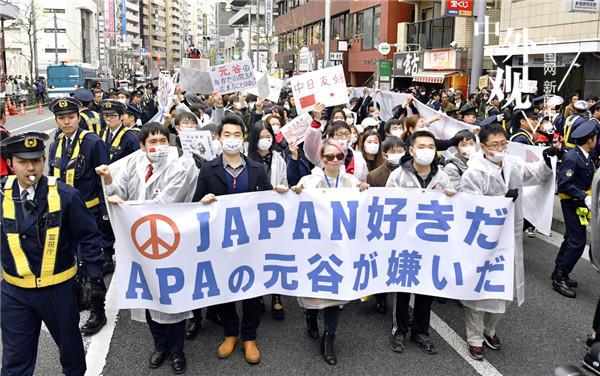 声讨 | 华人抗议APA酒店遭干扰 连日本国内都跟右翼分子怼起来了
