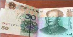 技术贼将50元钞撕碎拼接假币 售货机还找零了