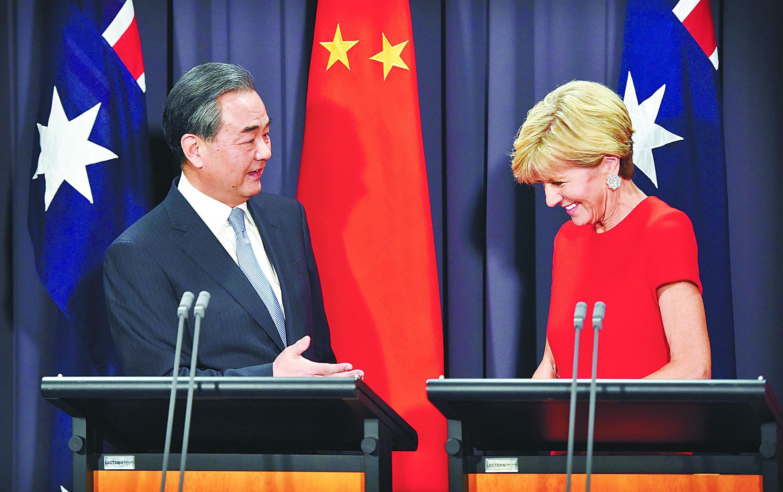 """澳媒罕见出现对华""""暖风"""" 澳从美国转向中国?"""