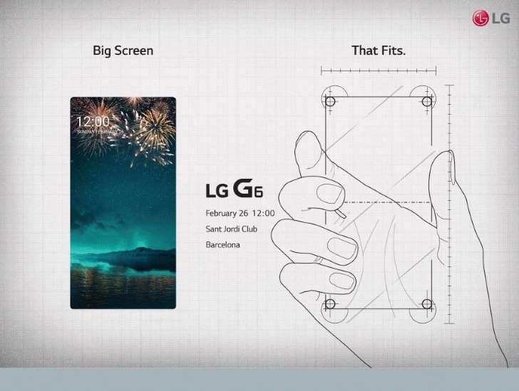 LG发布G6邀请函:大屏无边是亮点