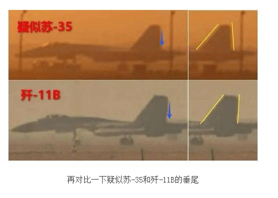 解析:军媒晒图苏35入役?那应该只是一架苏30