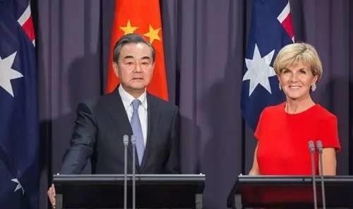 中美会在南海发生军事冲突?王毅在澳洲正式回应