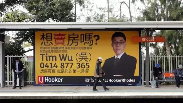 澳大利亚严控外国人购房,有中国地产大亨被勒令90天内卖房