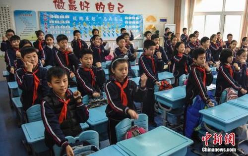 """南京小学实行""""弹性离校"""" 为学生提供延时照顾服务"""