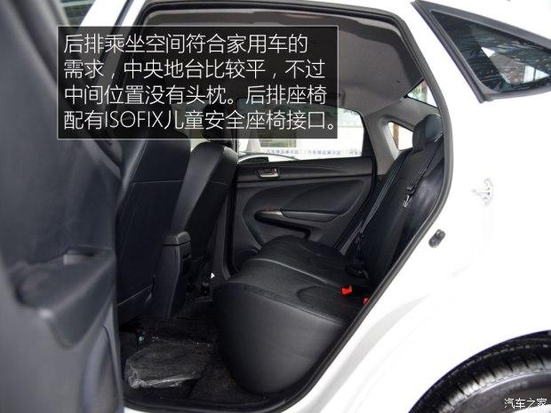 家用电动车的新选择 实拍海马 3高清图片