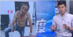 男子拍视频威胁抢银行:国外打工太寂寞拍着玩