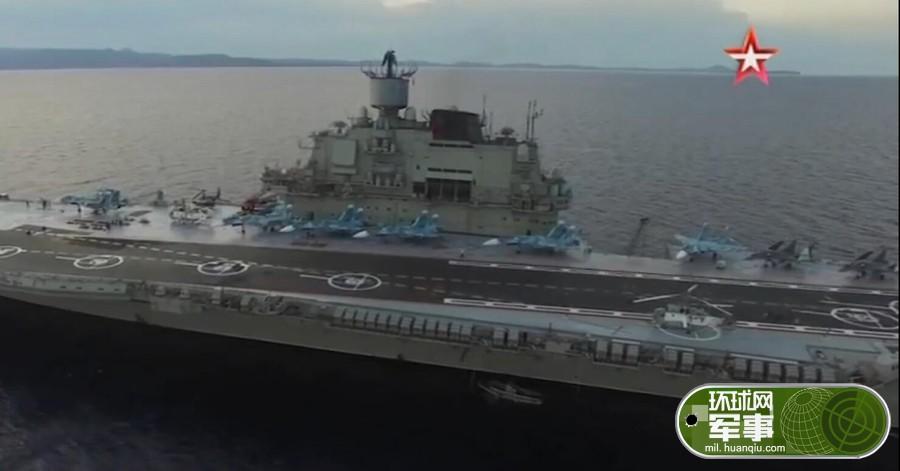 俄航母首次实战被批水平不高 中方需要借鉴啥?