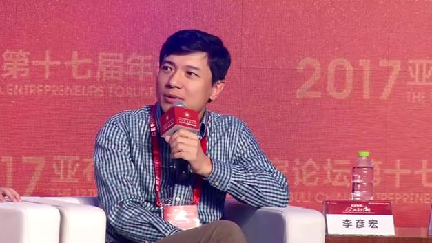 李彦宏调侃特朗普神助攻:中国吸引人才的机会来了