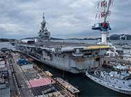 法国唯一戴高乐航母进船坞大修