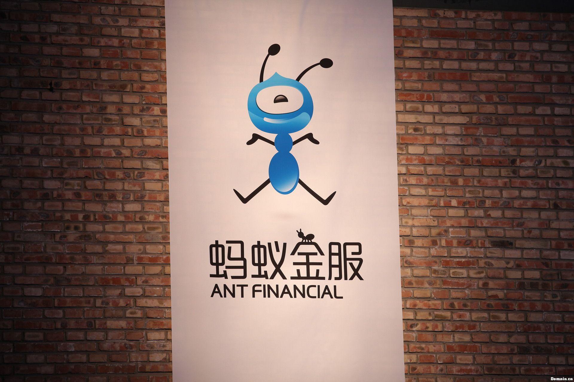 外媒曝蚂蚁金服或寻求美元融资?回应:正常运营