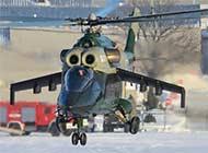 俄罗斯直升机打破速度记录