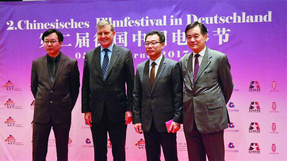 第二届德国中国电影节法兰克福开幕