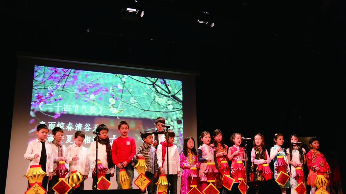 法兰克福华茵中文学校庆祝建校20周年
