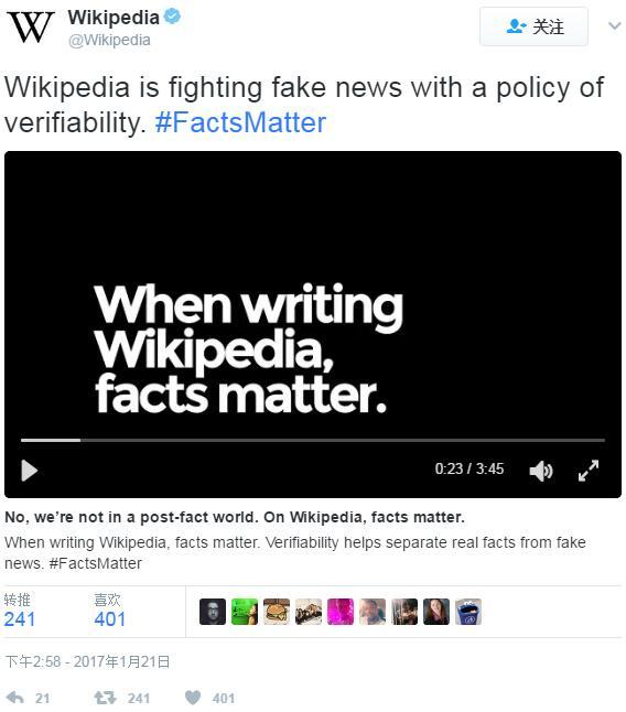 """维基百科将《每日邮报》列为""""不太可信""""的来源"""