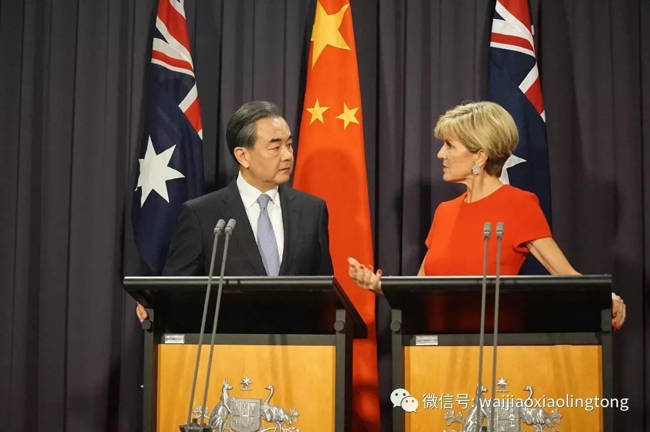 """王毅:澳大利亚是中美""""共同朋友圈""""的重要一员"""