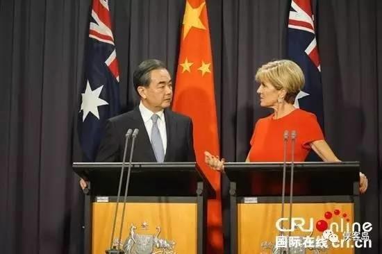 【解局】被特朗普摔电话后,澳大利亚报复式亲华?