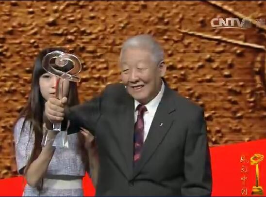 2016感动中国十大年度人物揭晓 特别致敬中国女排