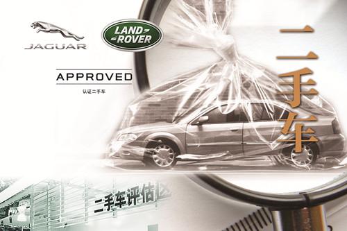 解决痛点 逐步规范 品牌认证二手车如何名利双收