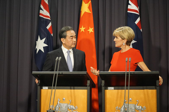 许少民:澳大利亚会疏美亲华吗?