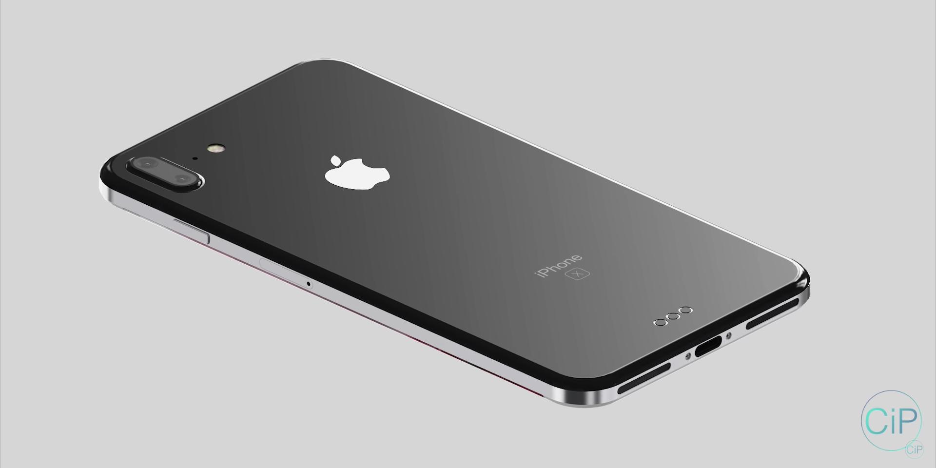 郭明池:新iPhone全部支持无线充电
