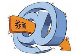 新三板券商业务自查包括未通过或终止项目