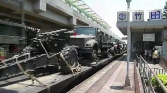 【三分钟法治新闻全知道】台防务部门花179亿新台币买军车 一半不能上路