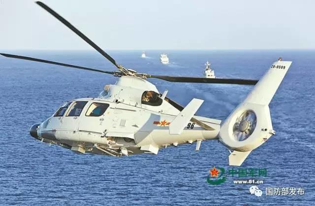"""我海军编队抵达卡拉奇参加""""和平-17""""多国联演"""