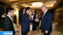 安倍携大礼包访美:担忧特朗普对日本经济政策