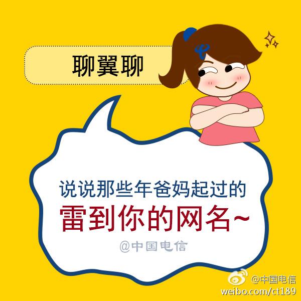 #聊翼聊#无论微信还是QQ,相信大家都会有给爸妈加过备注