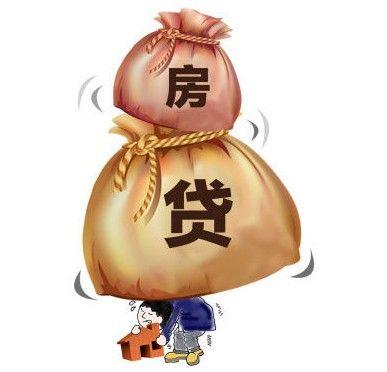 广州首套房贷折扣收紧 有银行已上调至九折