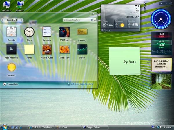 别了 Windows Vista!微软提醒:今年4月寿终正寝