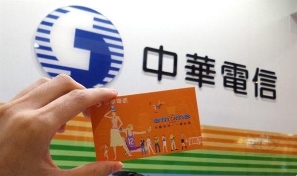 台湾遭遇史上最严重断网:4G全挂了!