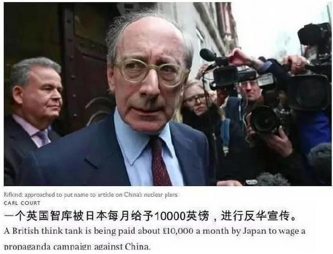 关注|买嘴抹黑中国 日本意欲何为