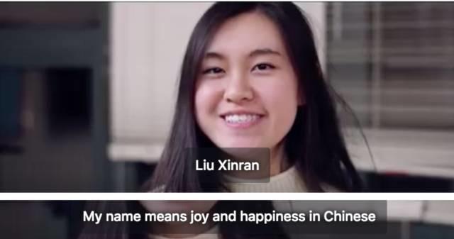 围观 | 中文名字被撕?他们告诉全世界:中国名字超美的!