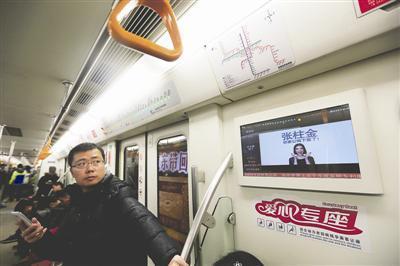 """成都地铁""""公鸡下蛋""""广告遭停播 被市民投诉太低俗"""