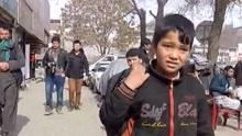阿富汗童工的读书梦