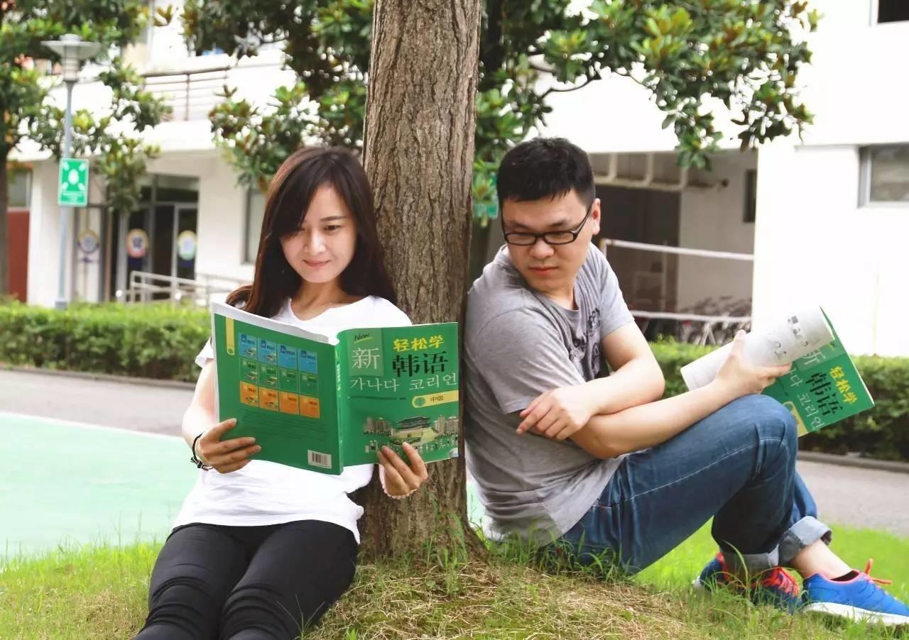 一本可撩妹的绿皮书,你值得拥有!