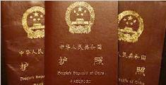 菲年内对中国游客落地签 吸引中国游客赴菲旅游