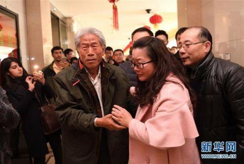 单仁平:王琪老人回国不应成为争议的源头