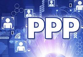 全国PPP落地项目1351个投资额2.2万亿