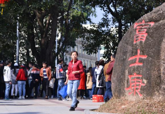 深圳节后求职忙 富士康门口应聘人员排长队